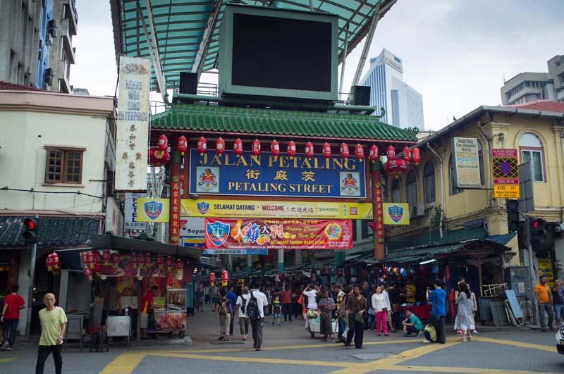 Eingang zur Pentaling Street, Chinatown, Kuala Lumpur