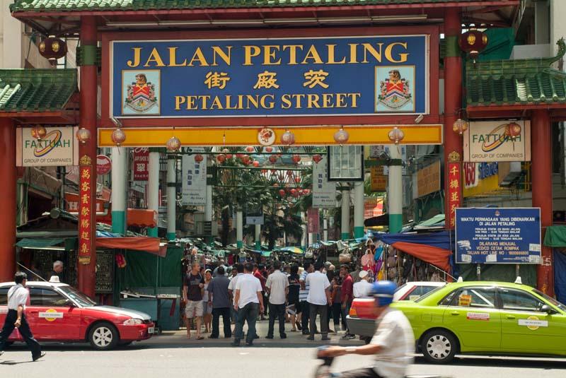 Eingang zur Pentaling Street in Chinatown, Kuala Lumpur