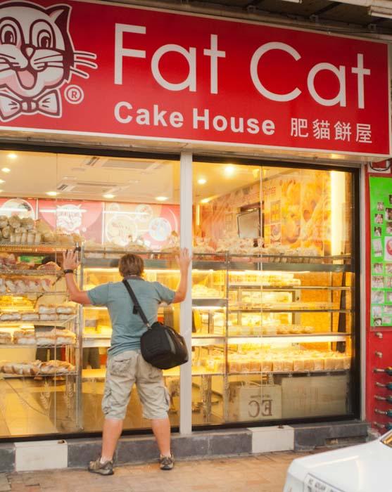 Fat Bunki, Sandakan, Borneo, Malaysia