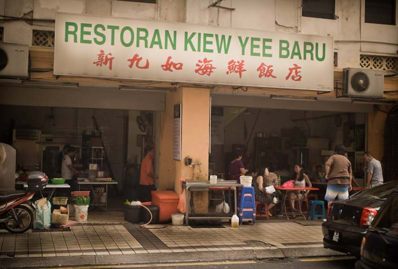 Restaurant in Chinatown, KL, Malaysia